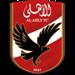 مباراة الأهلي ووادي دجلة بالجولة الثالث للدوري المصري الموعد والقنوات المفتوحة الناقلة للقاء