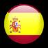 موراتا خارج كأس العالم.. إسبانيا تعلن قائمتها النهائية للمونديال