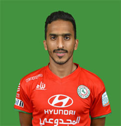Saleh ELamery