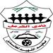 Al Karmal