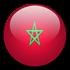 المغرب - كرة يد