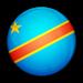 الكونغو الديمقراطية - كرة يد