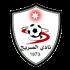Al Sareeh