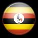 أوغندا - للمحليين