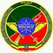 قوات الدفاع