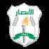 Al Ansar