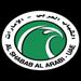 Al Shabab UAE
