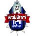 عرب الرمل